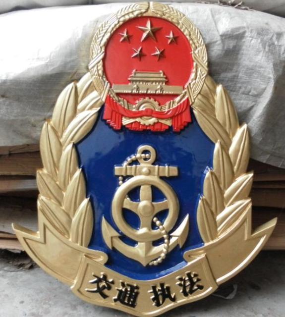 交通执法徽标