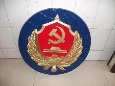 国家安全局徽标