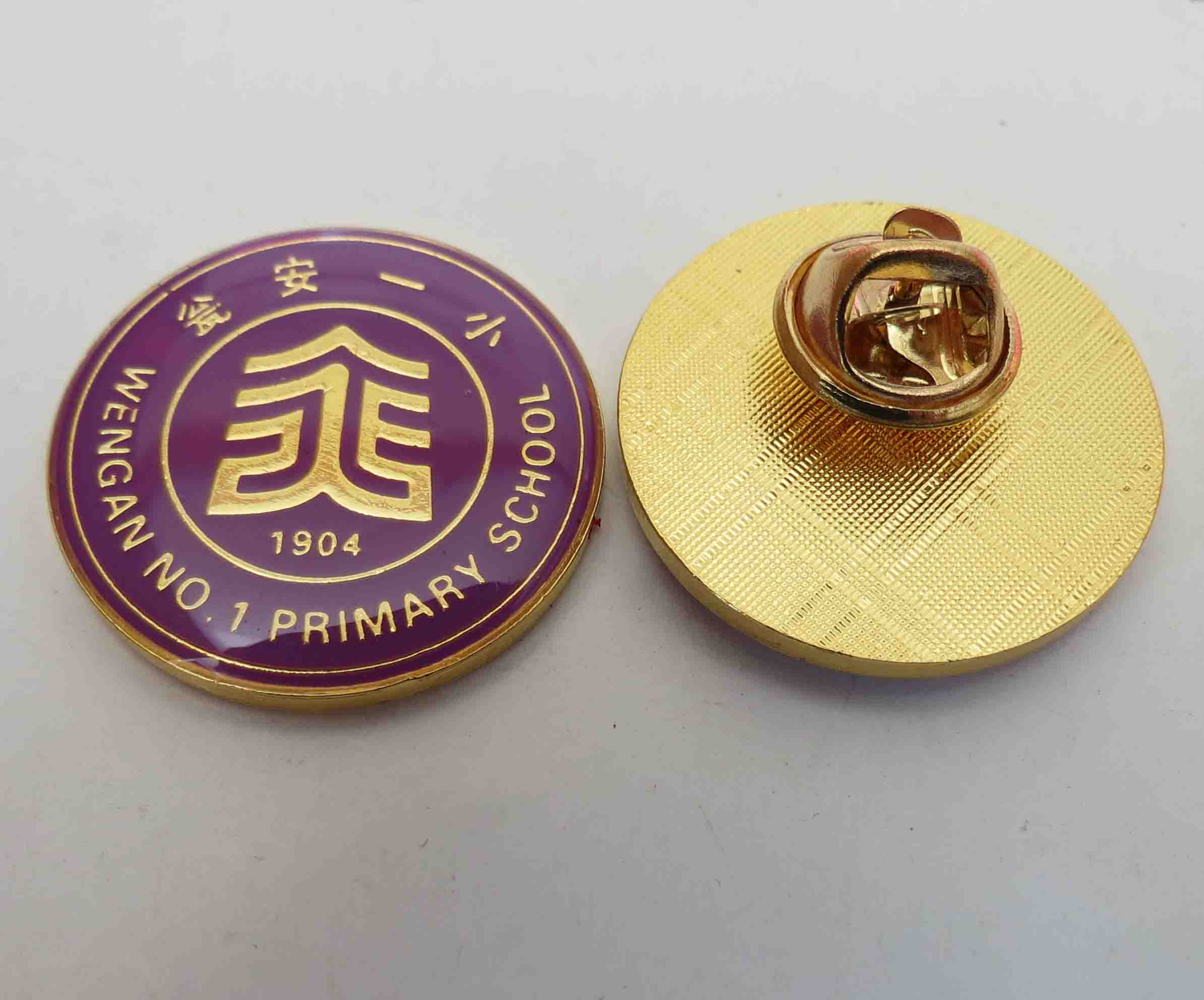 校徽-001