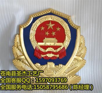 福建省泉州市警徽制作,交通执法徽制造厂家。